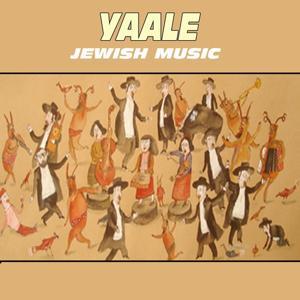 Yaale (Jewish Music)