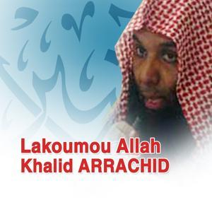 Lakoumou Allah (Quran - Coran - Islam)