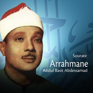 Sourate arrahmane (Quran - Coran - Islam - Récitation coranique)