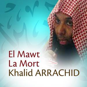 El Mawt - La mort (Quran - Coran - Islam - Discours - Dourous)