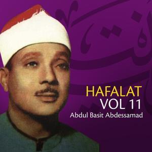 Hafalat, Vol. 11 (Quran - coran - islam - récitation coranique)