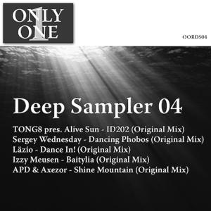 Only One Records Deep Sampler 04