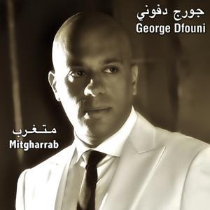 Mitgharrab
