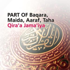 Part of Baqara, Maida, Aaraf, Taha (Quran - Coran - Islam)
