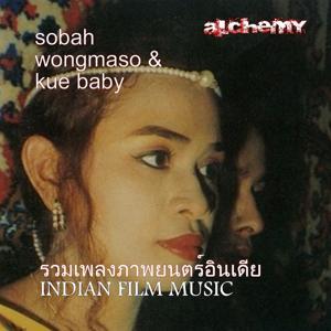 Indian Film Music (Ruam Phleng Phapphayon India)