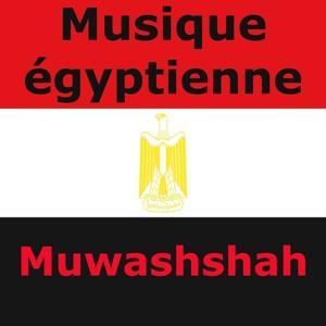 Musique égyptienne