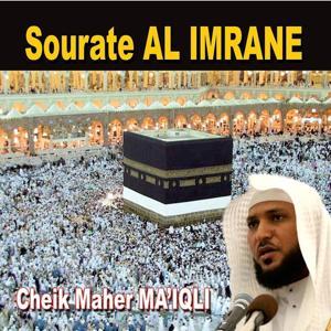Sourate al imrane (Quran - Coran - Islam)