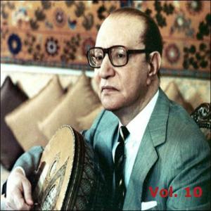 Mohamed Abdel Wahab, Vol. 10 (1939)