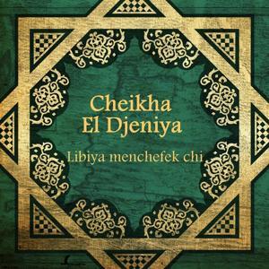 Libiya menchefek chi