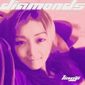 Diamonds (Mashup Remix EP)