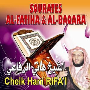 Sourates al fatiha et al baqara (Quran - Coran - Islam)