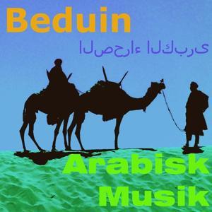 Arabisk musik