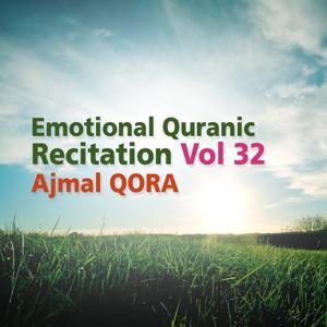 Emotional Quranic Recitation, Vol. 32 (Quran - Coran - Islam)