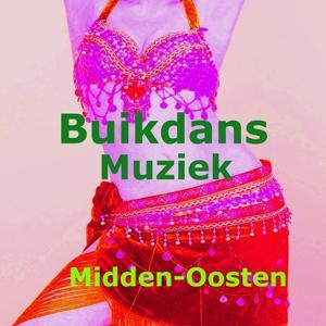 Buikdans muziek (Oriëntaalse dans)