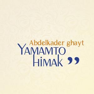 Yamamto himak (Quran - Coran - Islam)