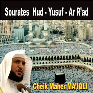 Sourates Hud, Yusuf, Ar R'ad (Quran - Coran - Islam)