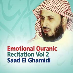 Emotional Quranic Recitation, Vol. 2 (Quran - Coran - Islam)