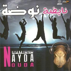Nayda Nouda