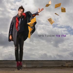 Eran Tzur and Meitar Ensemble