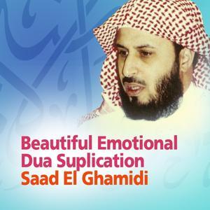 Beautiful emotional dua suplication (Quran - Coran - Islam)