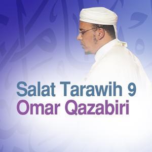 Salat tarawih 9 (Quran - Coran - Islam)