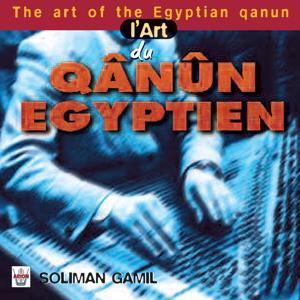 L'art du Qânûn égyptien