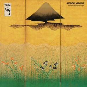Samurai Musashi EP