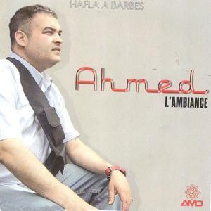 L'ambiance - Hafla à Barbès (Live)