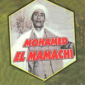 Mansache litqani fi lqar (Raï oranais)