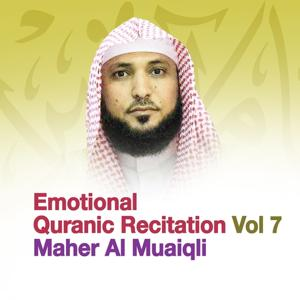 Emotional Quranic Recitation, Vol. 7 (Quran - Coran - Islam)