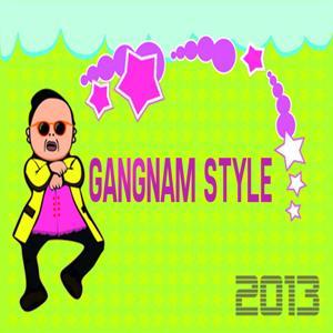 Gangnam Style (2013)