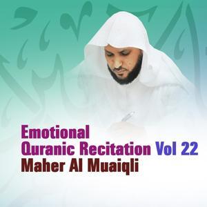Emotional Quranic Recitation, Vol. 22 (Quran - coran - islam)