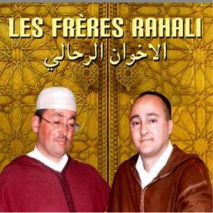Chants spirituels Soufi (Avec musique)