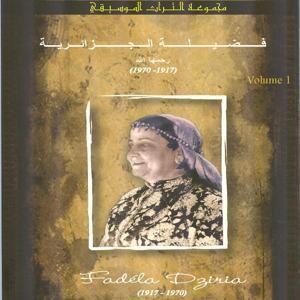 Fadela Dziria, Vol. 1
