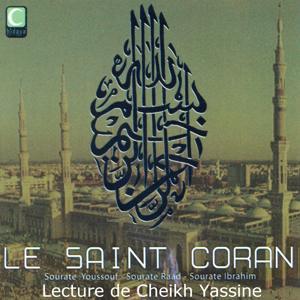 Le Saint Coran