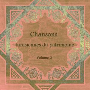 Chansons tunisiennes du patrimoine, vol. 2