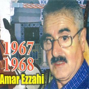 Ah ya el aadra (1967-1968)