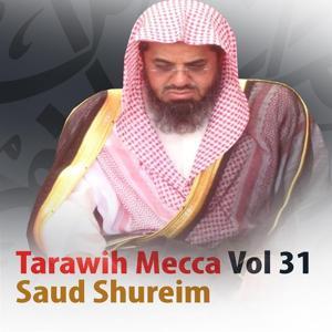 Tarawih Mecca, Vol. 31 (Quran - Coran - Islam)