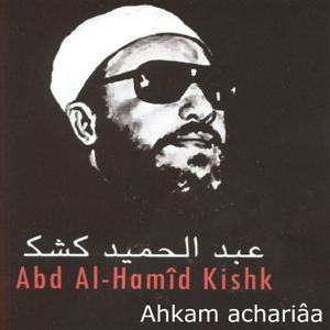 Ahkam achariâa (Coran)