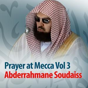 Prayer at Mecca, Vol. 3 (Quran - Coran - Islam)