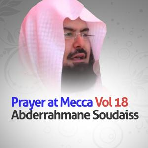 Prayer At Mecca, Vol. 18 (Quran - Coran - Islam)