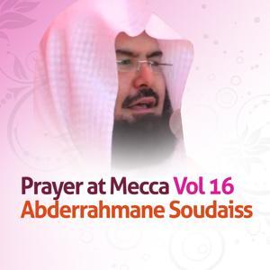 Prayer At Mecca, Vol. 16 (Quran - Coran - Islam)
