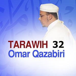 Salat tarawih, Vol. 32 (Quran - Coran - Islam)