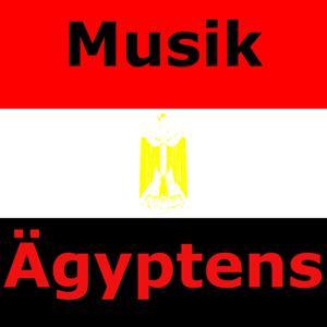 Ägyptische musik (Various genres)