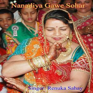 Nanadiya Gawe Sohar