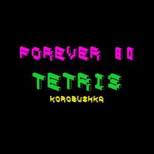 Tetris (Korobushka)
