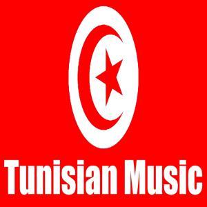Tunisian Music (Music of Tunisia)