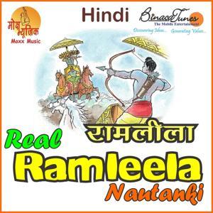 Real Ramleela Nautanki