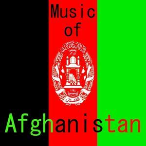 Music of Afghanistan (Klasik Afghan Music)