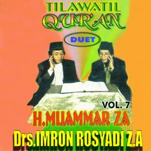 Tilawatil Quran Duet, Vol. 7